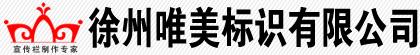枣庄宣传栏_枣庄宣传栏厂家